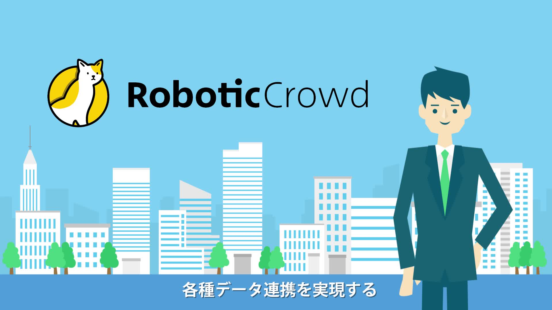 RoboticCrowd