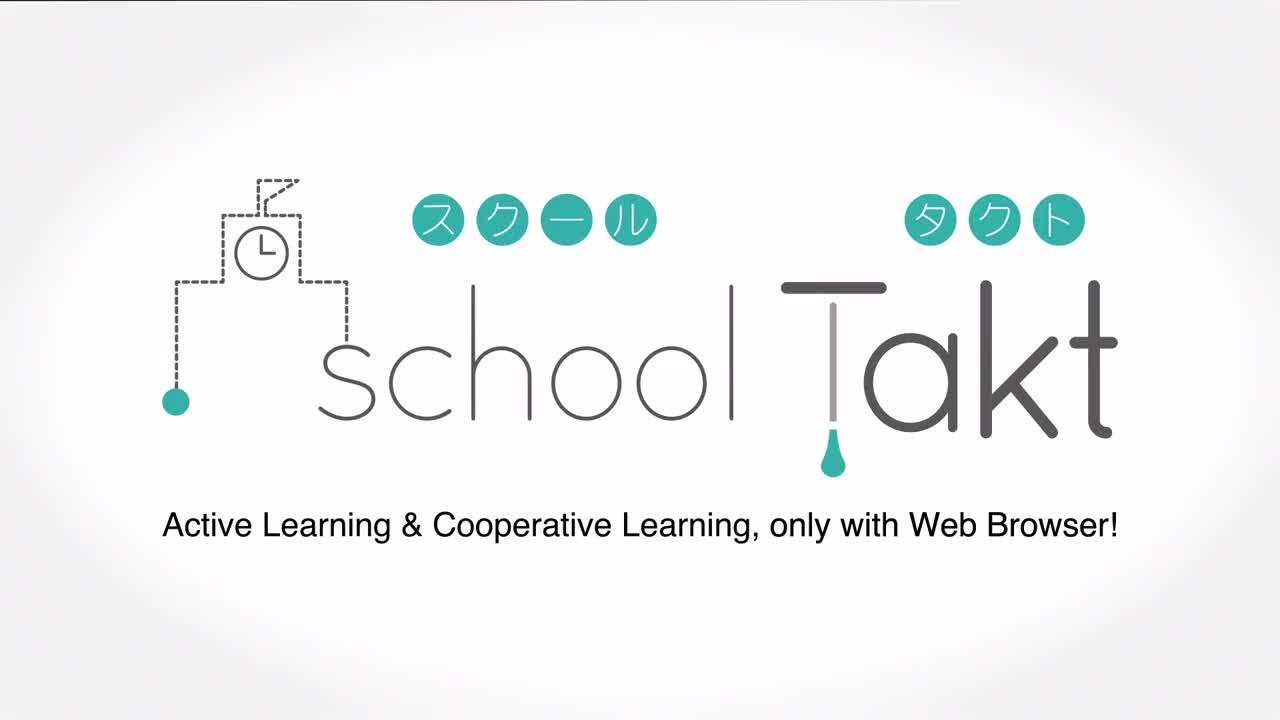 ブラウザだけで双方向授業「School Takt」サービス紹介動画