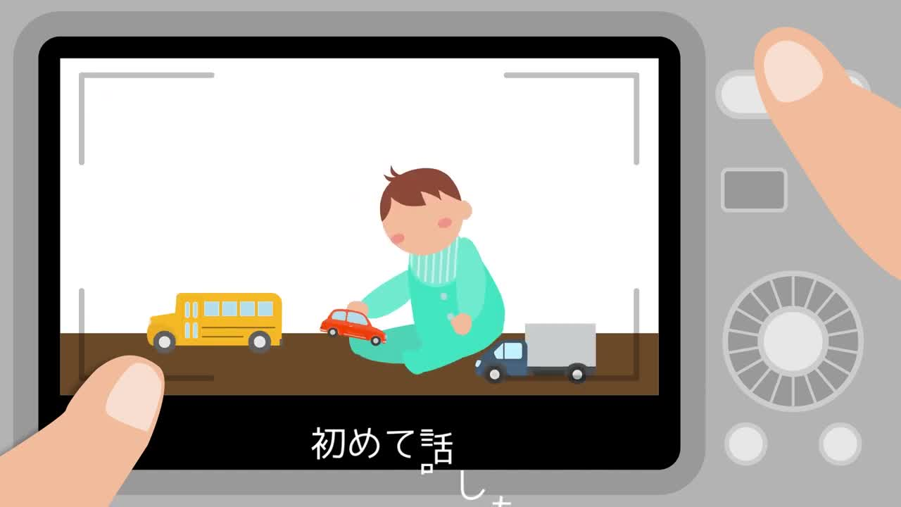 MEMORU紹介動画