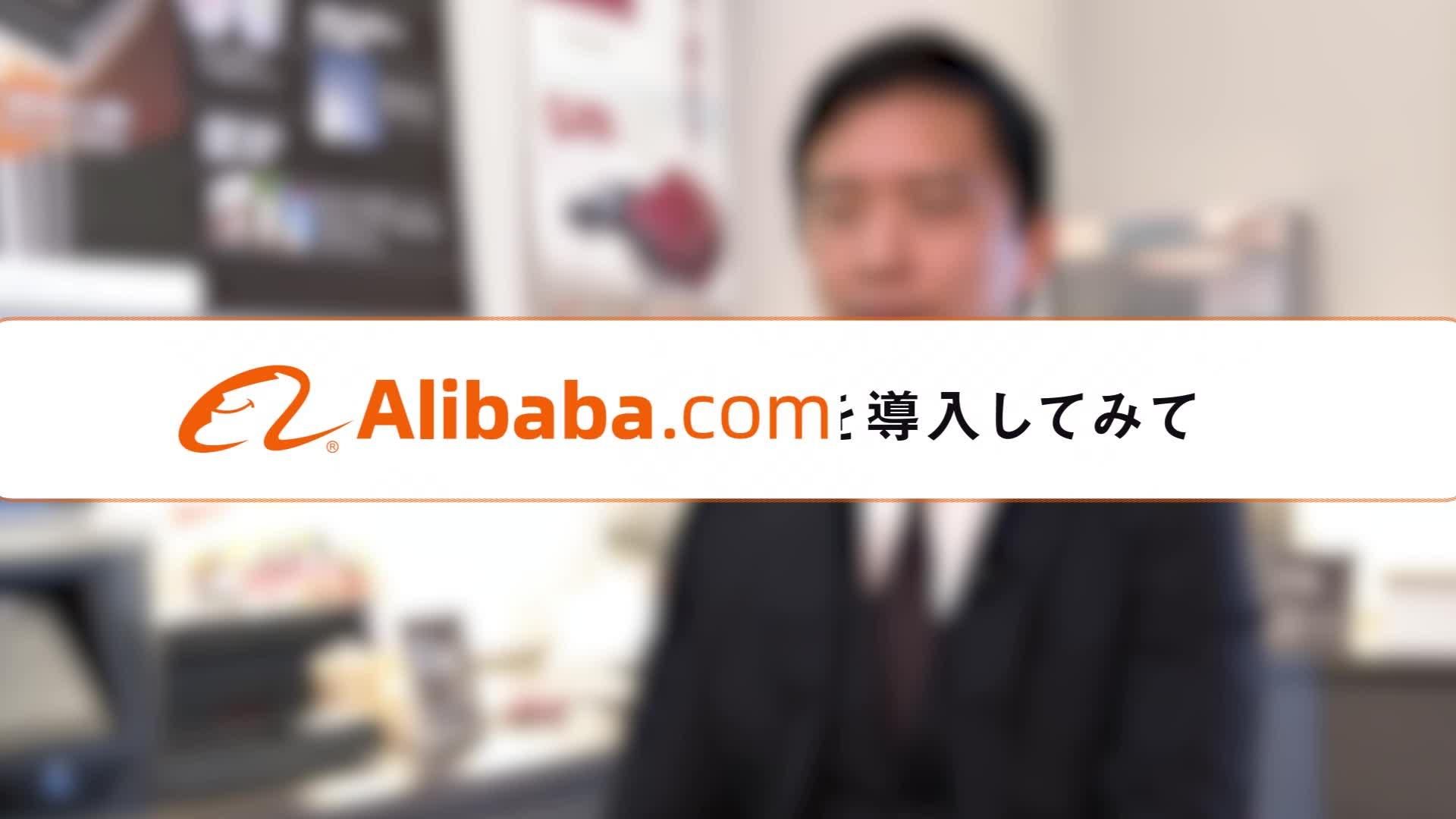 導入事例動画/インタビュー動画