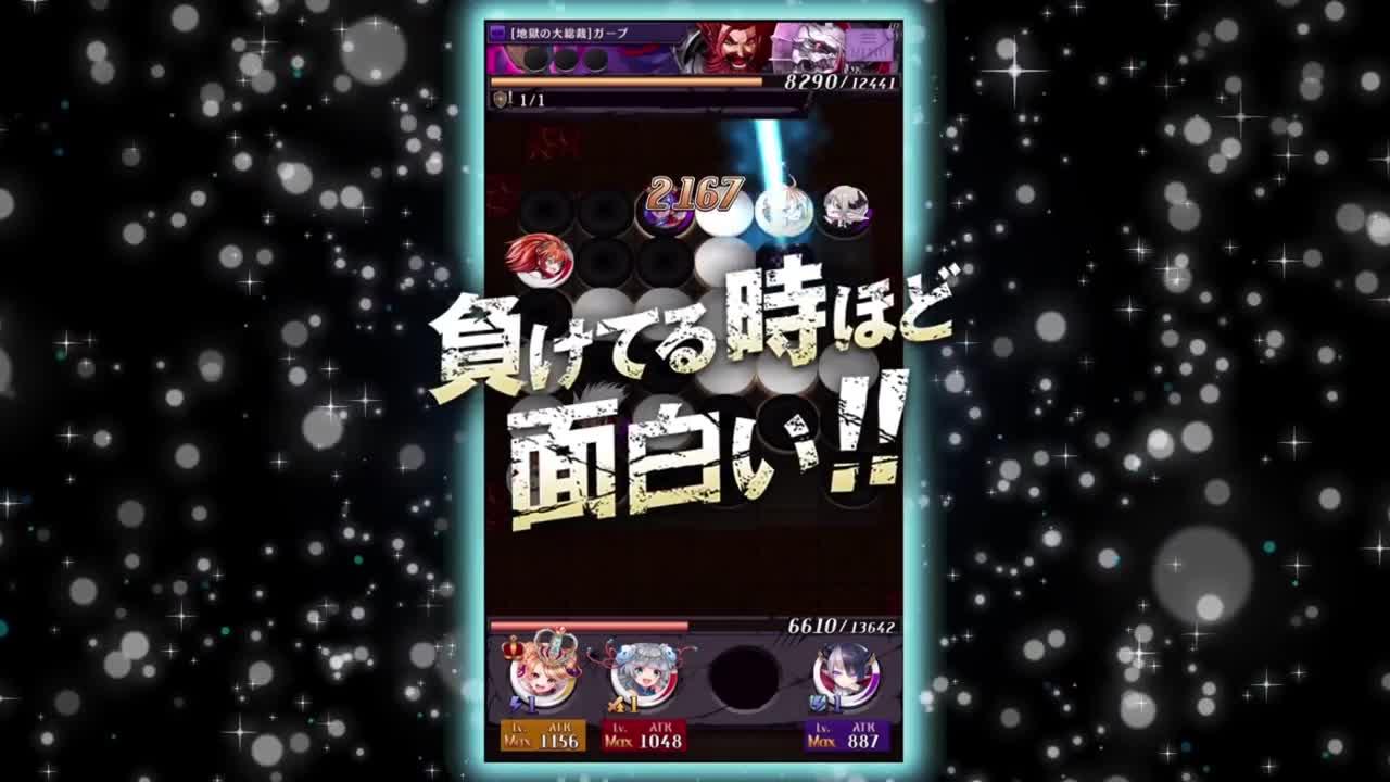大手ゲーム製作会社様 新規ゲーム紹介PV製作