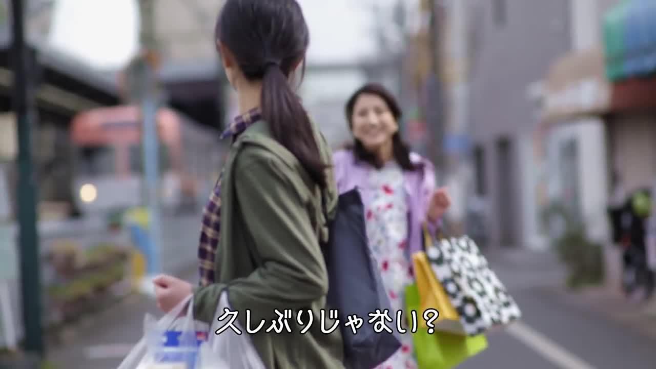 【web CM】 白髪染めトリートメント