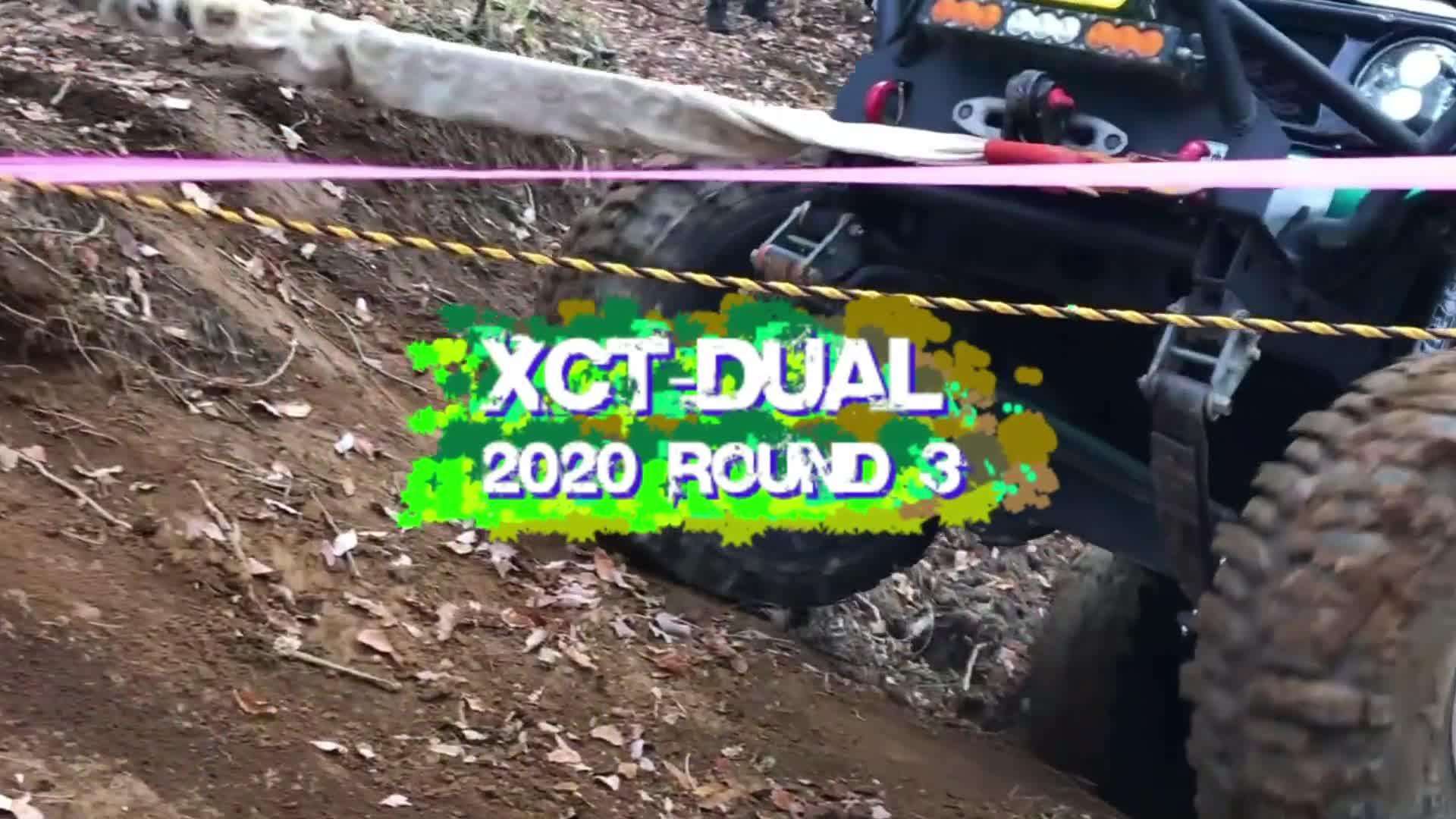 XCT-dual2020R3