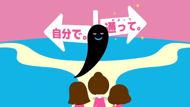 「初めてのキレイモ&脱毛講座」Lesson4 自己処理は、肌トラブルのもと!?篇