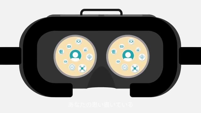 VRクリエイターマッチングプラットフォーム「 Flic360」紹介動画