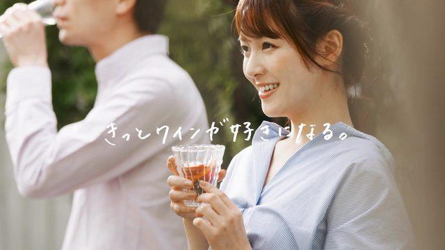 サイト掲載用動画 ブランドサイト「ワインすき!」