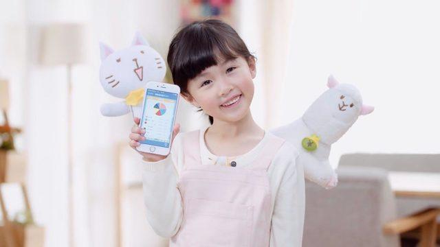 アプリ紹介動画 家計簿アプリ「レシーピ!」