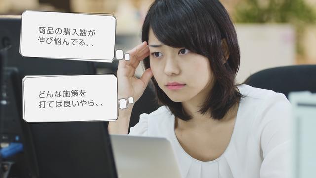 「Usergram」CM動画