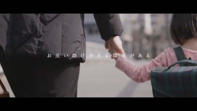 採用向けインタビュー動画 株式会社KDDIエボルバ