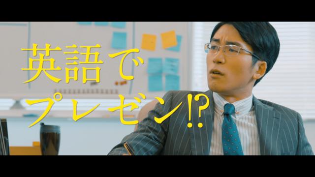 ロゼッタストーン・ラーニングセンター DOTAMA篇(15秒版)