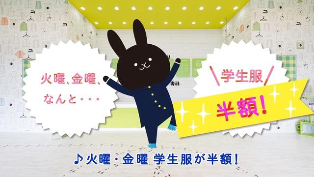 テレビCM動画「クリーニング専科」