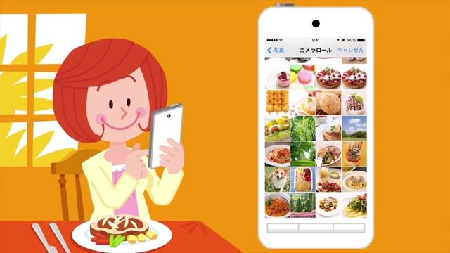 ライフログ管理・記録アプリ「ログコレ」アプリ紹介動画