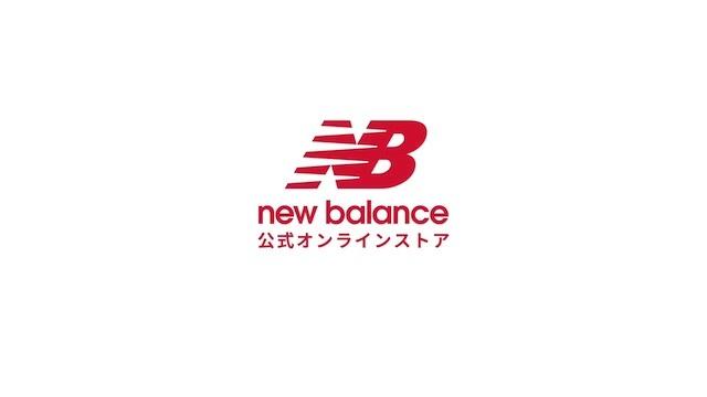 ECサイト紹介動画「ニューバランス公式オンラインストア」
