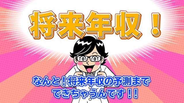 ウェブ広告用動画「MYSTO(マイスト)」