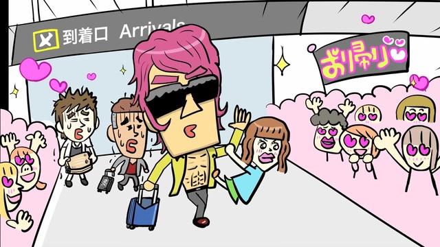 スーツケースレンタルサービス「アイレンタル」紹介動画