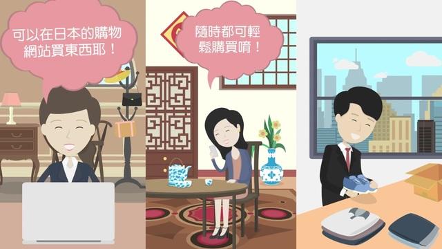 海外在住でも日本のネットショッピング「BENLY Express」プロモーション動画