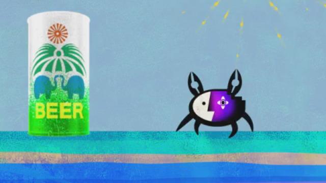 Cravo crab