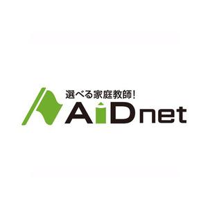 Square aidnet logo