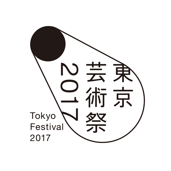 Tokyofestival2017 logo