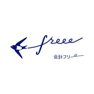 Square freee