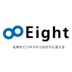 Square eight logo