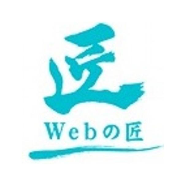 Webnotakumi logo