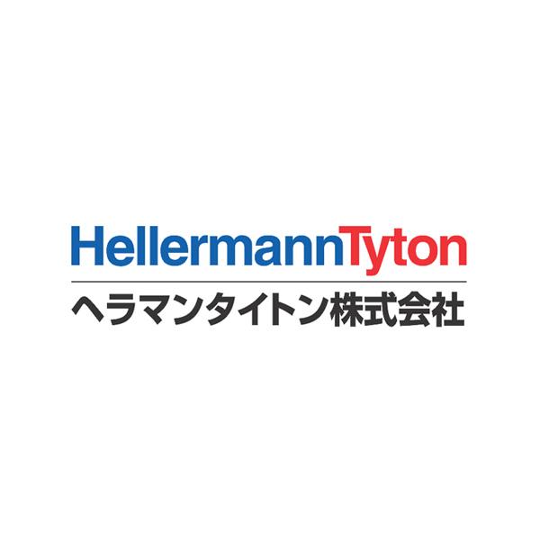 Hellerman logo