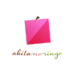 akitanoringo